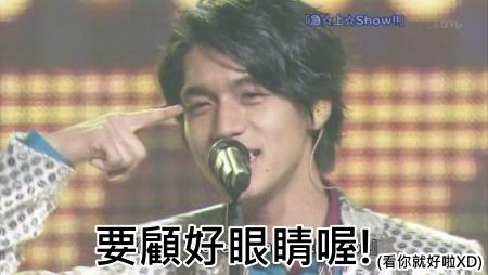 [TV] Best Artist-20091215 - 關ジャニ∞・V6[(006673)03-08-01].JPG