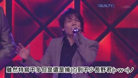 [TV] Best Artist-20091215 - 關ジャニ∞・V6[(009886)03-13-21].JPG