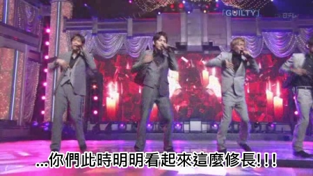 [TV] Best Artist-20091215 - 關ジャニ∞・V6[(012252)03-14-57].JPG
