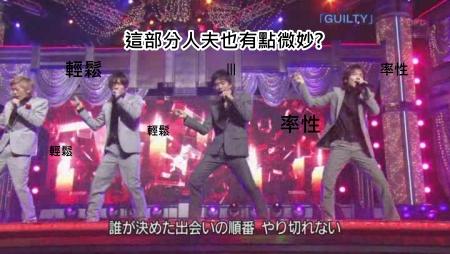 [TV] Best Artist-20091215 - 關ジャニ∞・V6[(012432)03-15-14].JPG