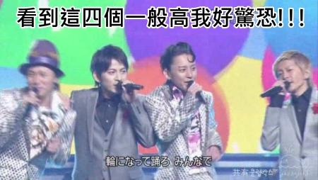 [TV] Best Artist-20091215 - 關ジャニ∞・V6[(013759)03-17-31].JPG