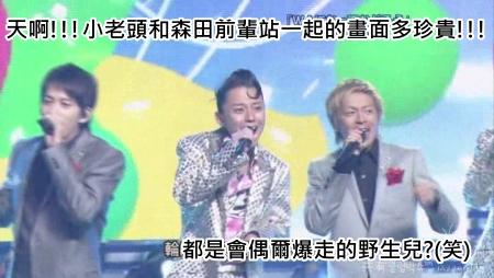 [TV] Best Artist-20091215 - 關ジャニ∞・V6[(013793)03-18-55].JPG