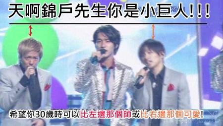 [TV] Best Artist-20091215 - 關ジャニ∞・V6[(013868)03-19-02].JPG
