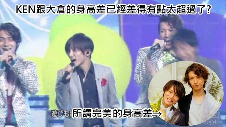 [TV] Best Artist-20091215 - 關ジャニ∞・V6[(013914)03-18-39].JPG