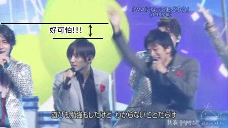 [TV] Best Artist-20091215 - 關ジャニ∞・V6[(013920)03-19-07].JPG