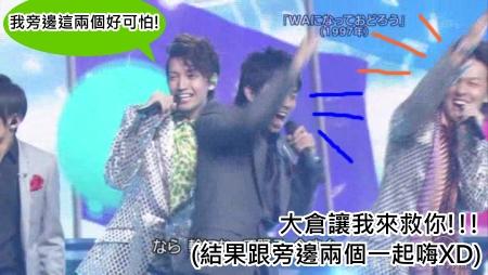 [TV] Best Artist-20091215 - 關ジャニ∞・V6[(013959)03-19-11].JPG