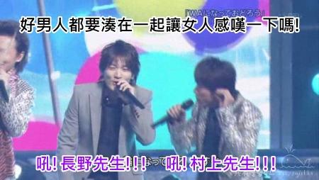 [TV] Best Artist-20091215 - 關ジャニ∞・V6[(014091)03-19-21].JPG