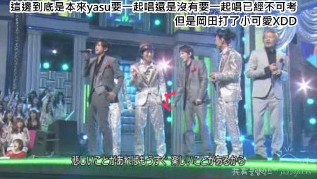 [TV] Best Artist-20091215 - 關ジャニ∞・V6[(014167)03-20-00].JPG