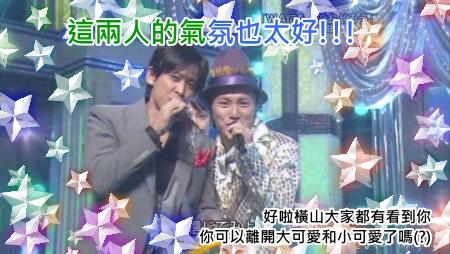 [TV] Best Artist-20091215 - 關ジャニ∞・V6[(014370)03-20-17].JPG