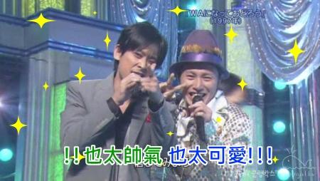 [TV] Best Artist-20091215 - 關ジャニ∞・V6[(014398)03-20-21].JPG