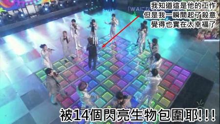 [TV] Best Artist-20091215 - 關ジャニ∞・V6[(014746)03-20-40].JPG