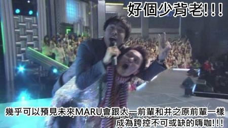 [TV] Best Artist-20091215 - 關ジャニ∞・V6[(014913)03-21-01].JPG