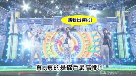 [TV] Best Artist-20091215 - 關ジャニ∞・V6[(015554)03-21-33].JPG