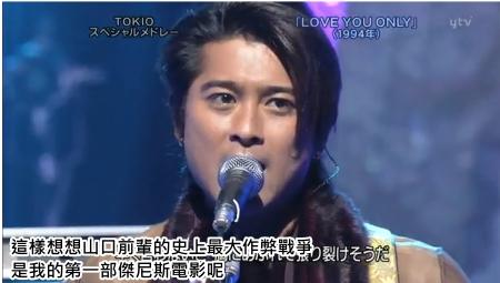 tokio3.jpg