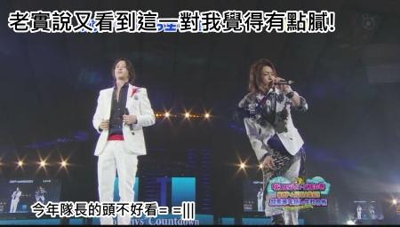 Johnnys Countdown Concert 2009-2010 [1024x576][(000611)21-31-01].JPG