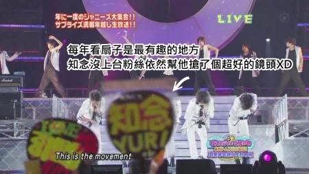 Johnnys Countdown Concert 2009-2010 [1024x576][(003816)21-32-50].JPG