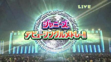 Johnnys Countdown Concert 2009-2010 [1024x576][(004530)21-33-09].JPG