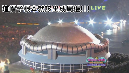 Johnnys Countdown Concert 2009-2010 [1024x576][(009076)21-36-20].JPG
