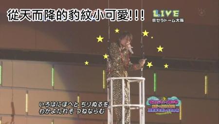 Johnnys Countdown Concert 2009-2010 [1024x576][(009704)21-36-50].JPG