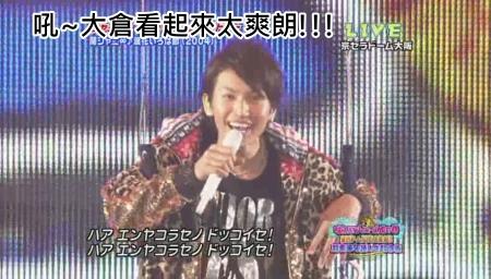 Johnnys Countdown Concert 2009-2010 [1024x576][(010418)21-37-24].JPG