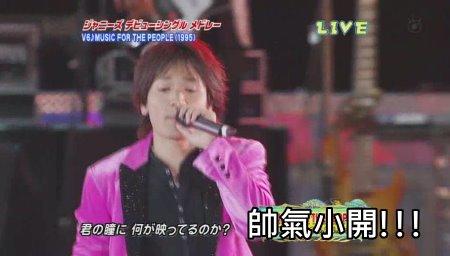 Johnnys Countdown Concert 2009-2010 [1024x576][(013183)21-38-57].JPG