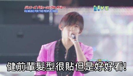 Johnnys Countdown Concert 2009-2010 [1024x576][(013374)21-39-07].JPG