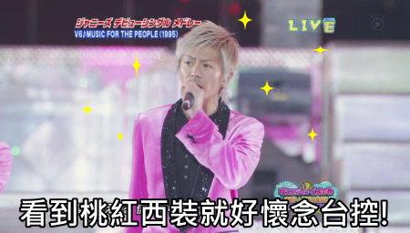 Johnnys Countdown Concert 2009-2010 [1024x576][(013416)21-39-10].JPG