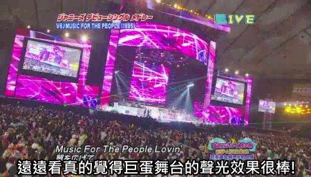 Johnnys Countdown Concert 2009-2010 [1024x576][(014104)21-39-40].JPG