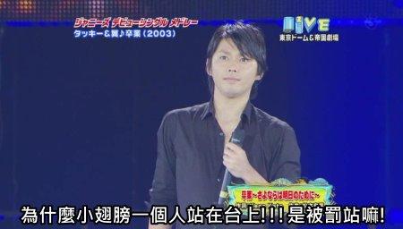Johnnys Countdown Concert 2009-2010 [1024x576][(015329)21-40-40].JPG