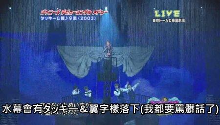 Johnnys Countdown Concert 2009-2010 [1024x576][(015923)21-41-14].JPG
