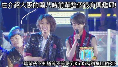 Johnnys Countdown Concert 2009-2010 [1024x576][(023439)21-46-59].JPG
