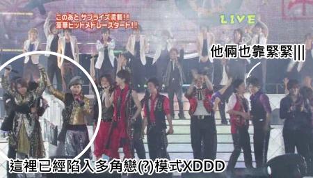 Johnnys Countdown Concert 2009-2010 [1024x576][(024479)21-48-21].JPG