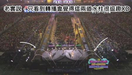 Johnnys Countdown Concert 2009-2010 [1024x576][(029686)21-52-08].JPG