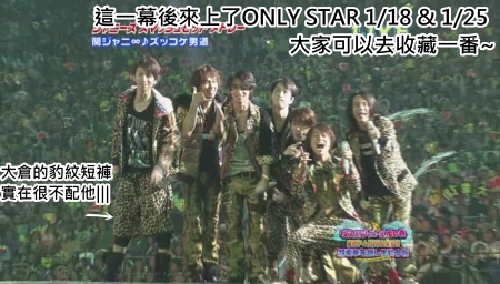 Johnnys Countdown Concert 2009-2010 [1024x576][(031000)21-53-59].JPG
