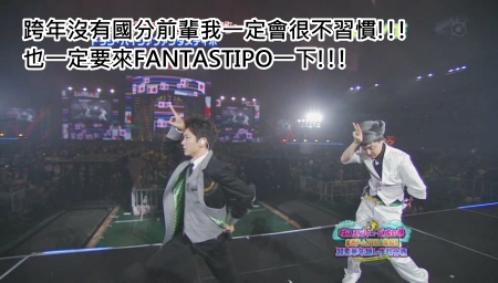 Johnnys Countdown Concert 2009-2010 [1024x576][(031043)21-54-03].JPG