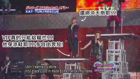 Johnnys Countdown Concert 2009-2010 [1024x576][(036001)21-57-35].JPG