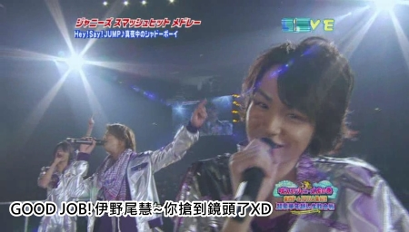 Johnnys Countdown Concert 2009-2010 [1024x576][(037994)21-59-04].JPG