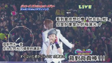 Johnnys Countdown Concert 2009-2010 [1024x576][(039588)22-00-20].JPG