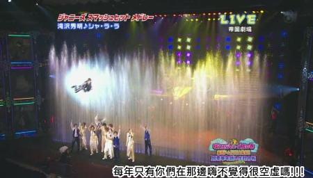 Johnnys Countdown Concert 2009-2010 [1024x576][(044688)22-02-59].JPG