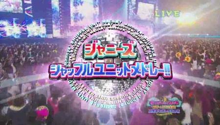 Johnnys Countdown Concert 2009-2010 [1024x576][(045196)22-03-26].JPG