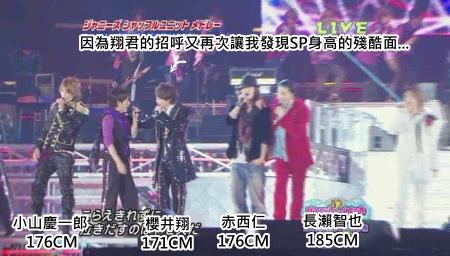Johnnys Countdown Concert 2009-2010 [1024x576][(045522)22-03-41].JPG