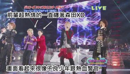 Johnnys Countdown Concert 2009-2010 [1024x576][(045864)22-03-58].JPG