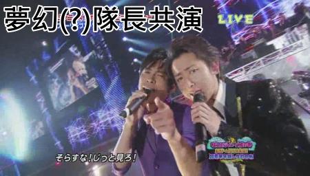 Johnnys Countdown Concert 2009-2010 [1024x576][(046644)22-04-34].JPG