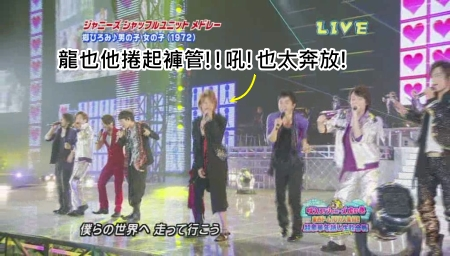 Johnnys Countdown Concert 2009-2010 [1024x576][(047543)22-05-53].JPG