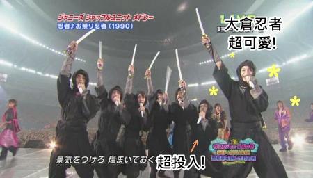 Johnnys Countdown Concert 2009-2010 [1024x576][(049004)22-07-01].JPG