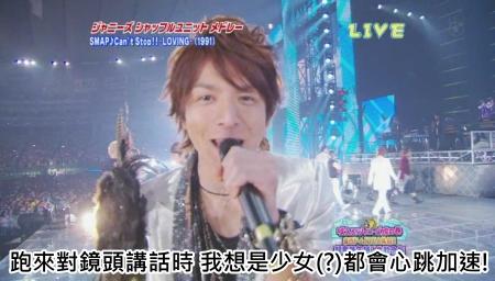 Johnnys Countdown Concert 2009-2010 [1024x576][(051028)22-08-38].JPG