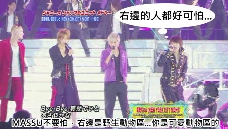 Johnnys Countdown Concert 2009-2010 [1024x576][(052376)22-09-41].JPG