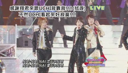 Johnnys Countdown Concert 2009-2010 [1024x576][(053612)22-11-07].JPG