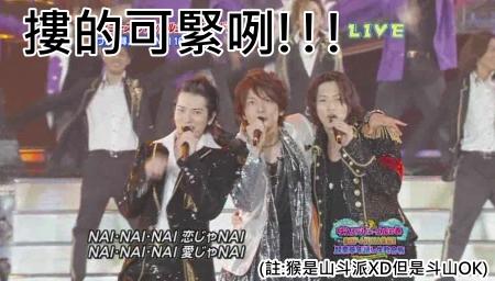 Johnnys Countdown Concert 2009-2010 [1024x576][(053677)22-11-29].JPG