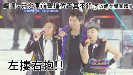 Johnnys Countdown Concert 2009-2010 [1024x576][(053815)22-11-45].JPG